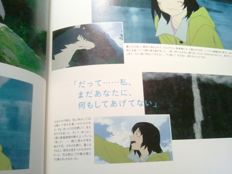 f:id:yuki_tomo624:20120728184047j:image:w420