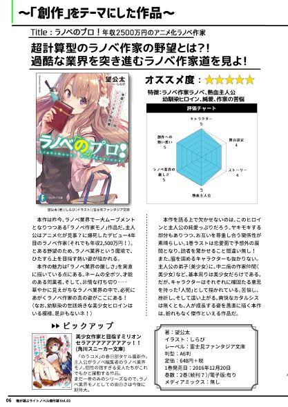f:id:yuki_tomo624:20170806204422j:plain