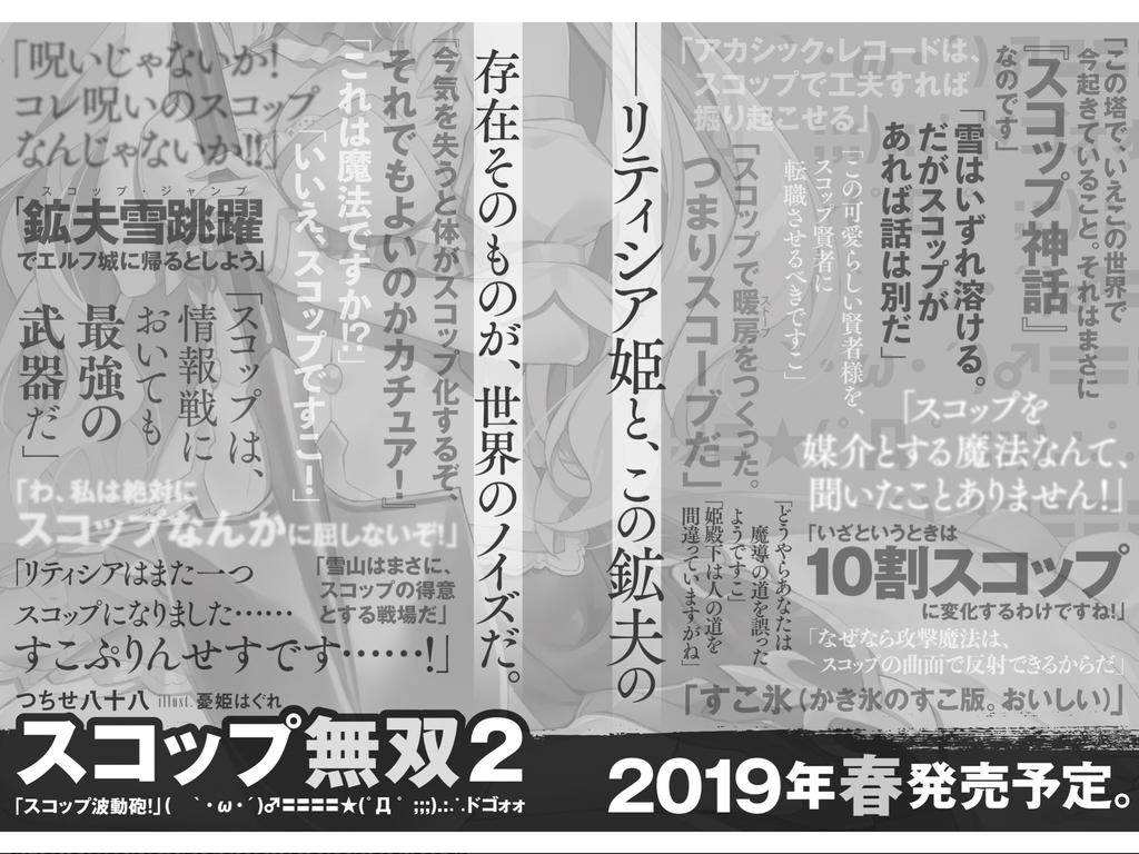 f:id:yuki_tomo624:20190127125742j:plain