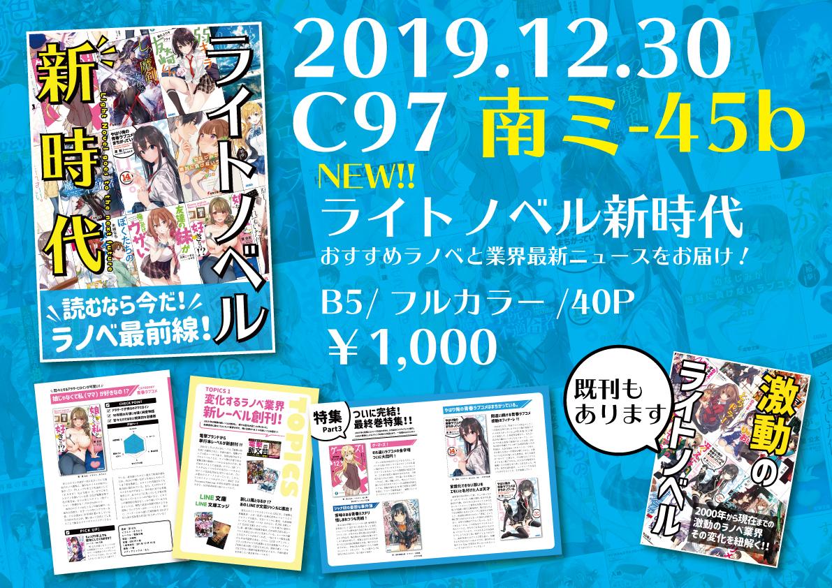 f:id:yuki_tomo624:20191220203928j:plain