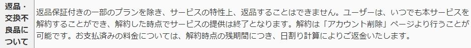 f:id:yuki_tsumi:20170717204938j:plain