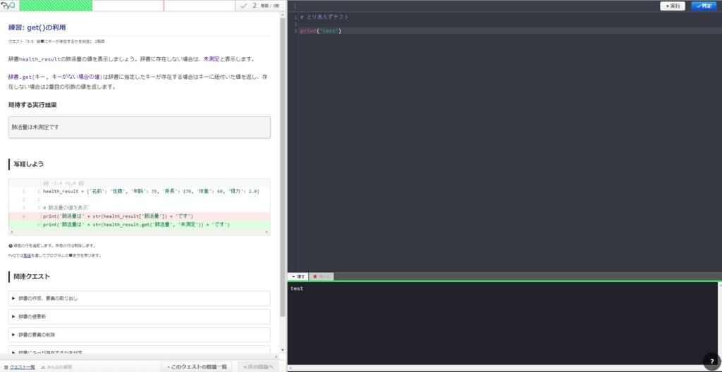 f:id:yuki_tsumi:20170718053148j:plain