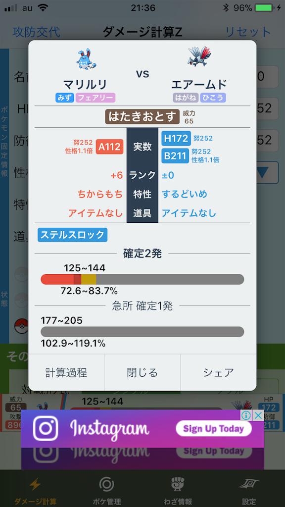 f:id:yuki_wakaba:20180209213646p:image