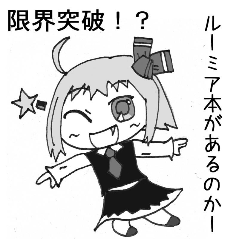 f:id:yukiaki042:20120102224702j:image:w360