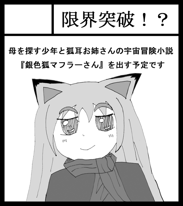 f:id:yukiaki042:20120111195103p:image:w360