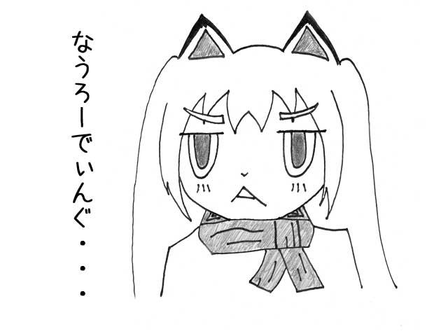 f:id:yukiaki042:20120119224609j:image:w360