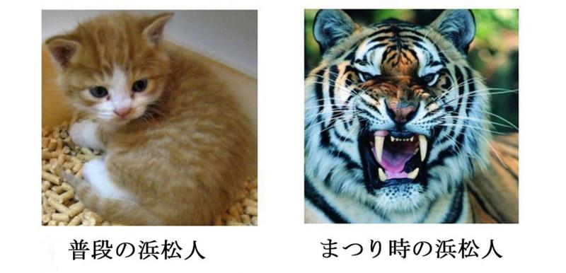 f:id:yukiaki042:20120427140204j:image:w640