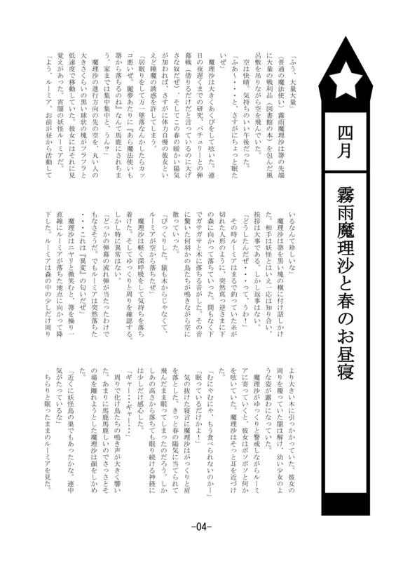 f:id:yukiaki042:20120520151206j:image:w360
