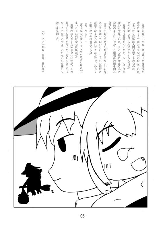 f:id:yukiaki042:20120520151222j:image:w360