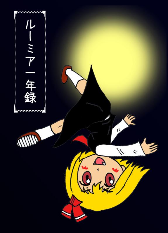 f:id:yukiaki042:20120520151245j:image:w360