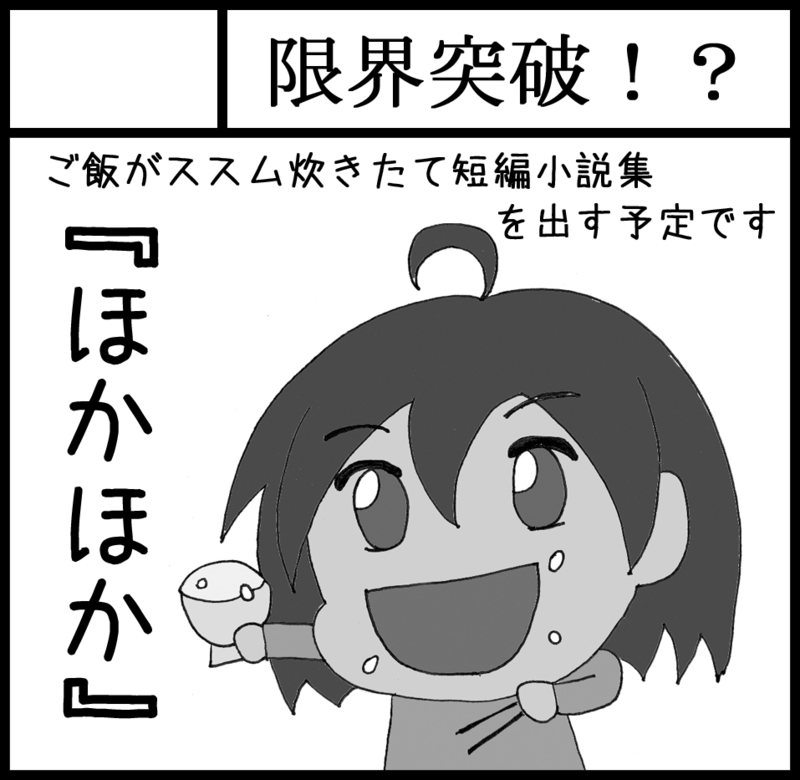 f:id:yukiaki042:20120725224402p:image:w360