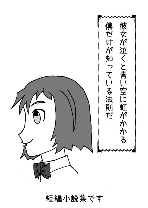 f:id:yukiaki042:20120826103848j:image:w360