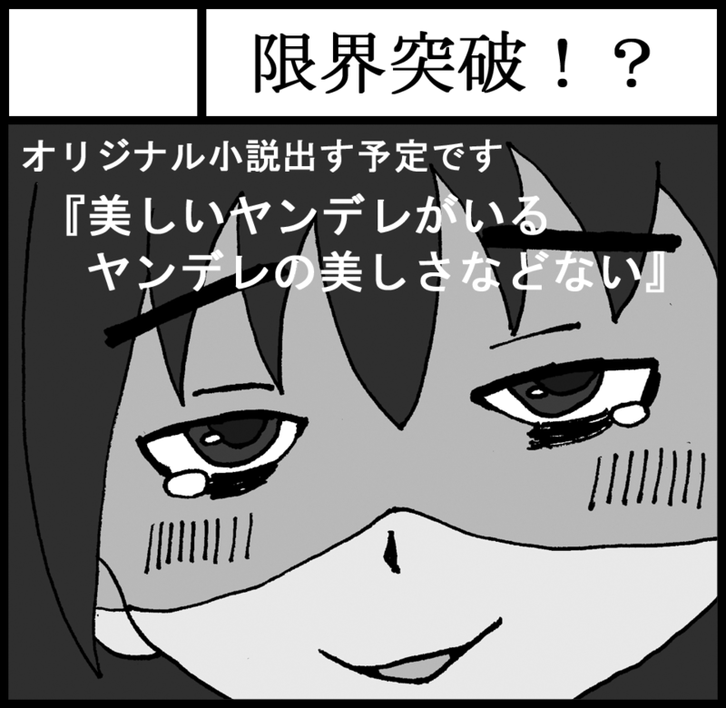 f:id:yukiaki042:20120831000652p:image:w360