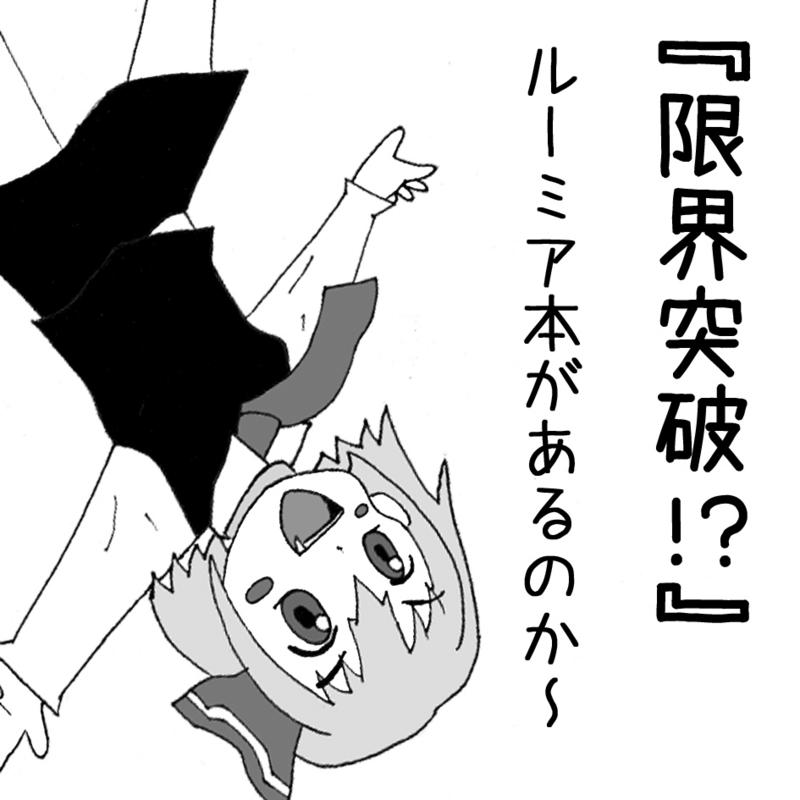 f:id:yukiaki042:20130107230333j:image:w360