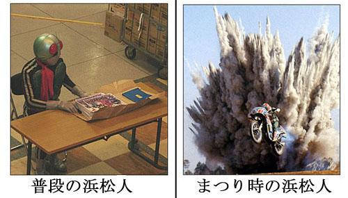 f:id:yukiaki042:20130412231126j:image:w360