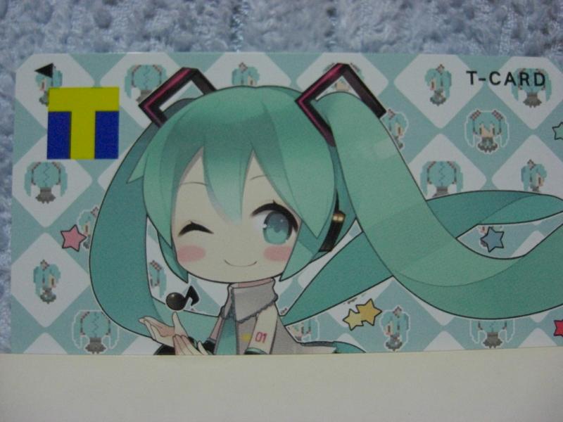 f:id:yukiaki042:20130615013659j:image:w360