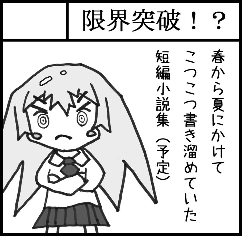 f:id:yukiaki042:20130730232746p:image:w360