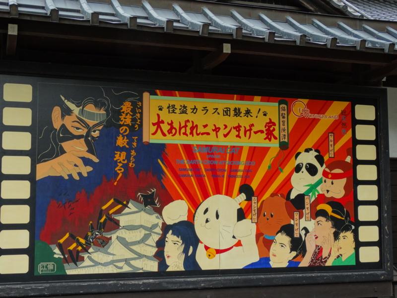 f:id:yukiaki042:20130922133437j:image:w360