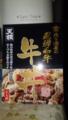 f:id:yukiaki042:20140531162337j:image:medium