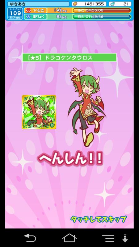 f:id:yukiaki042:20140630231740p:image:w360