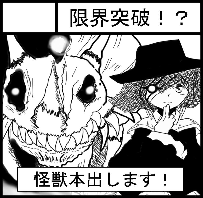 f:id:yukiaki042:20150108202343p:image:w360