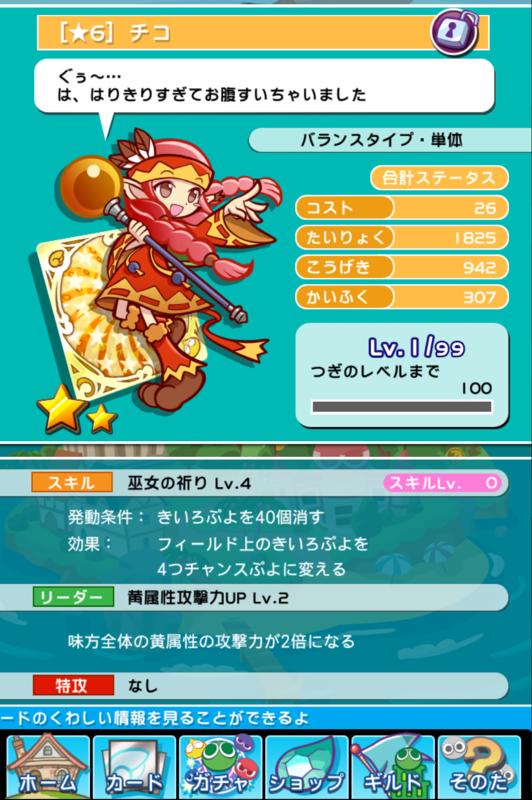 f:id:yukiaki042:20150316194650p:image:w360