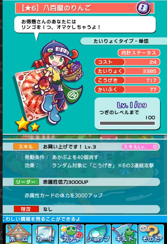f:id:yukiaki042:20150406223249p:image:w360