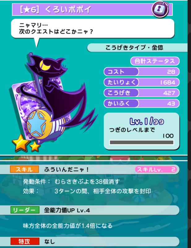 f:id:yukiaki042:20150419162702p:image:w360
