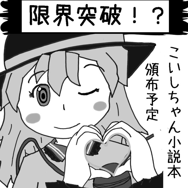 f:id:yukiaki042:20150420215725p:image:w360