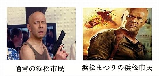 f:id:yukiaki042:20150420223730j:image:w360