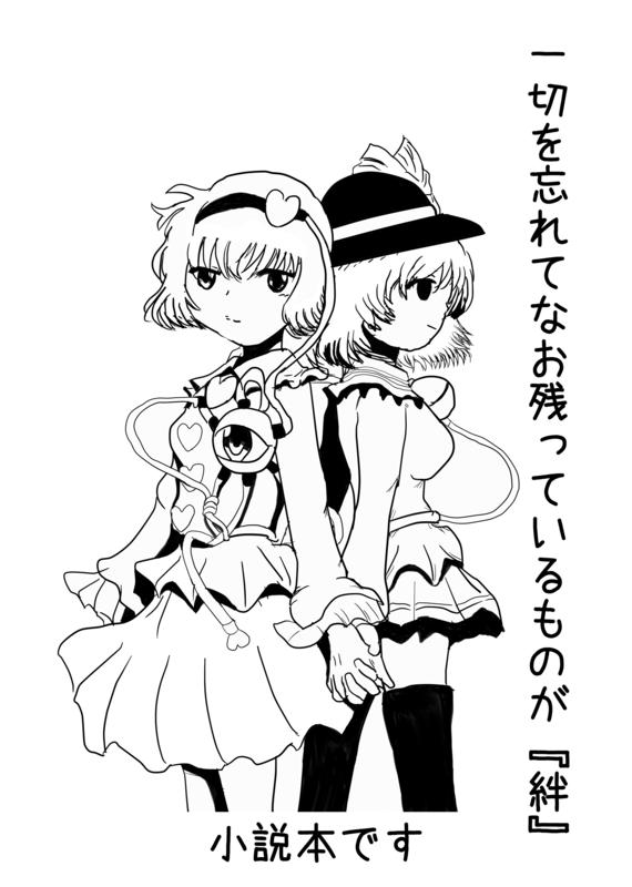 f:id:yukiaki042:20150422233043p:image:w360