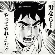 f:id:yukiaki042:20150425120111j:image:w360