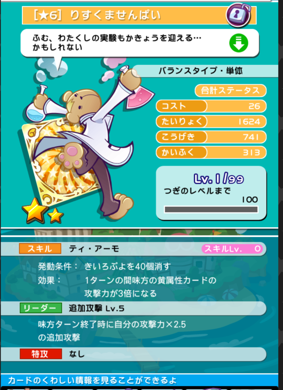 f:id:yukiaki042:20150511210253p:image:w360