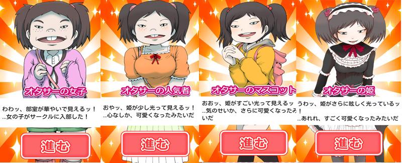 f:id:yukiaki042:20150602214248j:image:w360