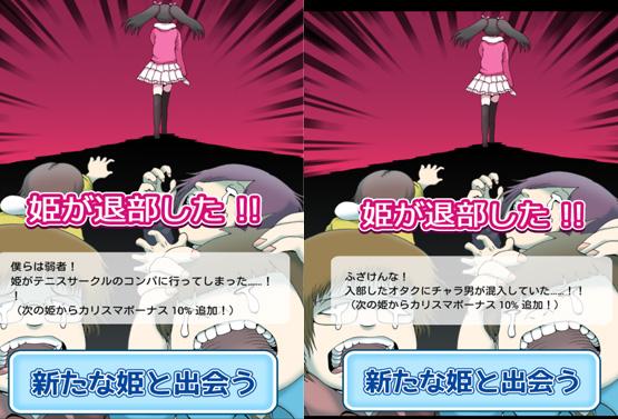 f:id:yukiaki042:20150602214449j:image:w360