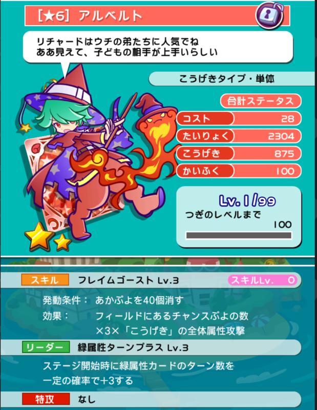 f:id:yukiaki042:20150608203729p:image:w360