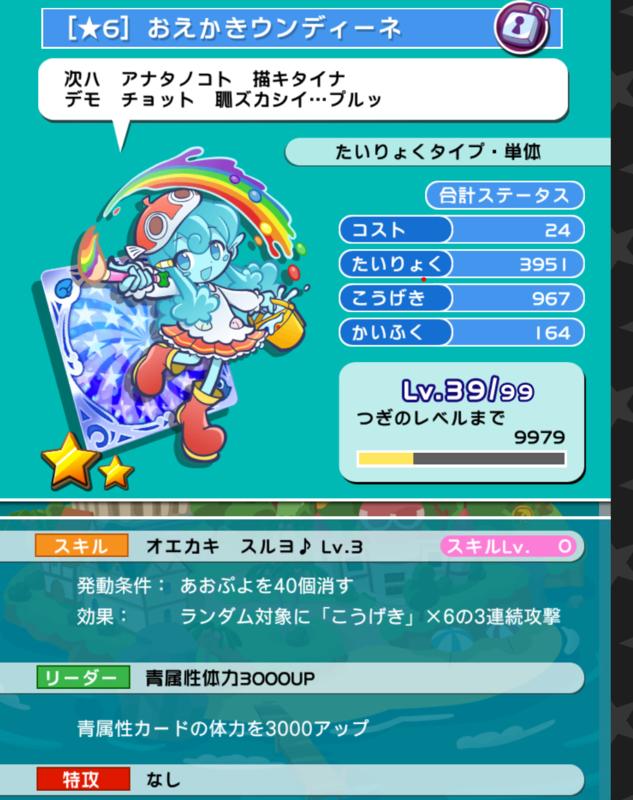 f:id:yukiaki042:20150615223601p:image:w360