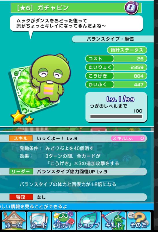 f:id:yukiaki042:20150713230807p:image:w360