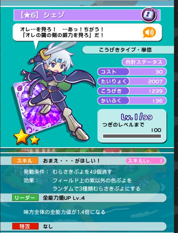 f:id:yukiaki042:20150727224827p:image:w360