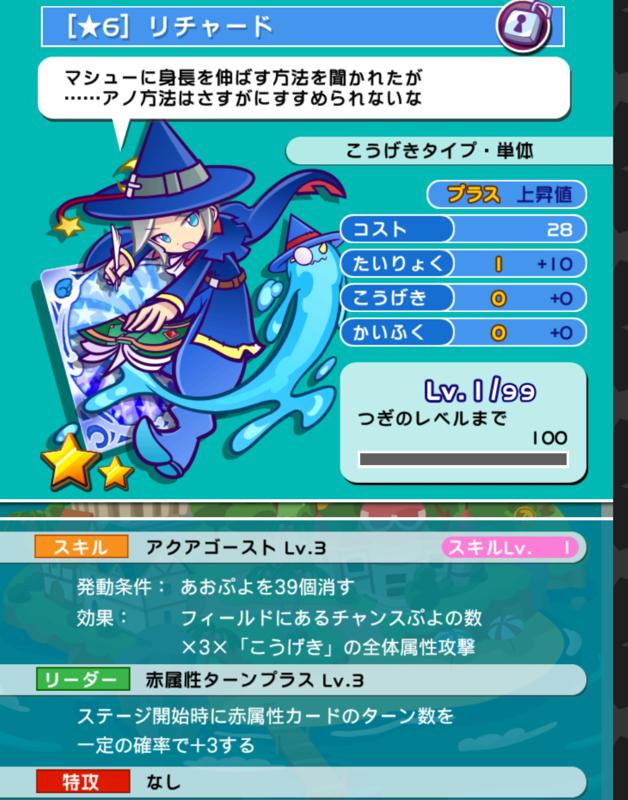f:id:yukiaki042:20150810220438p:image:w360