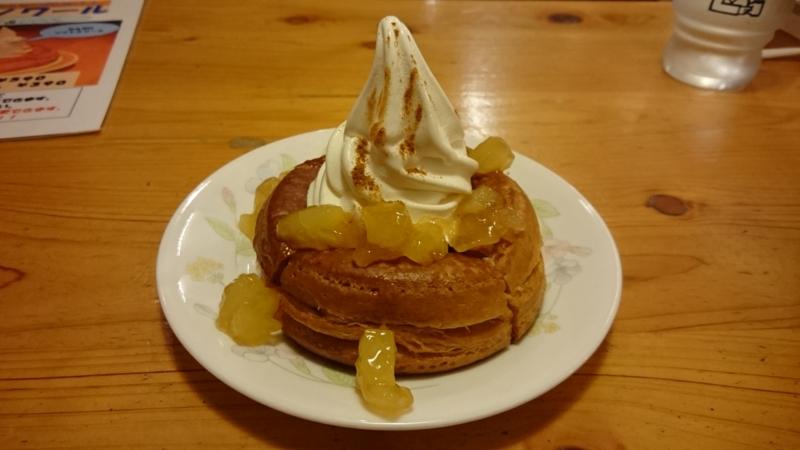 f:id:yukiaki042:20151003183053j:image:w360