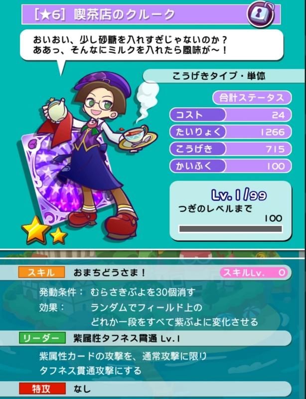 f:id:yukiaki042:20151004133853j:image:w360