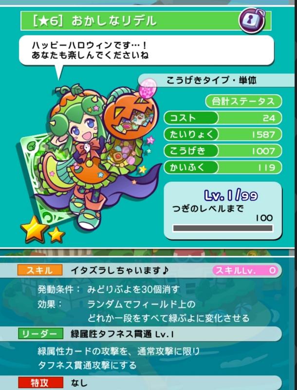 f:id:yukiaki042:20151102202501j:image:w360