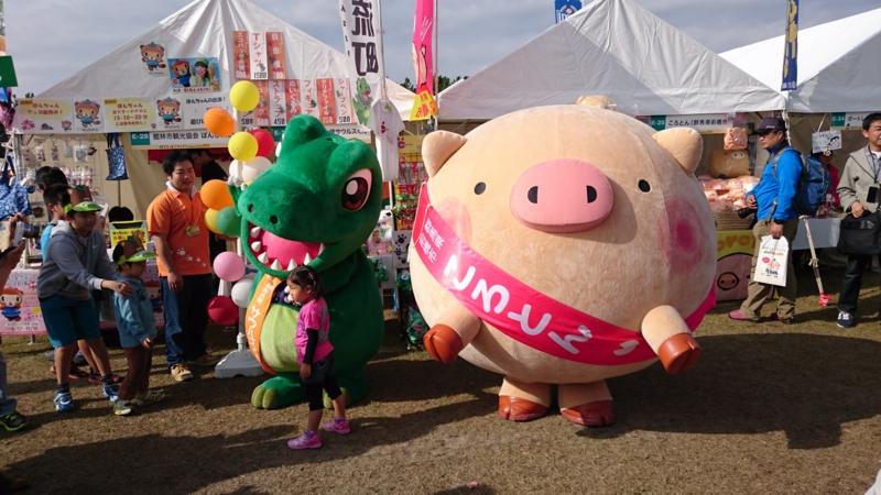 f:id:yukiaki042:20151122122612j:image:w360