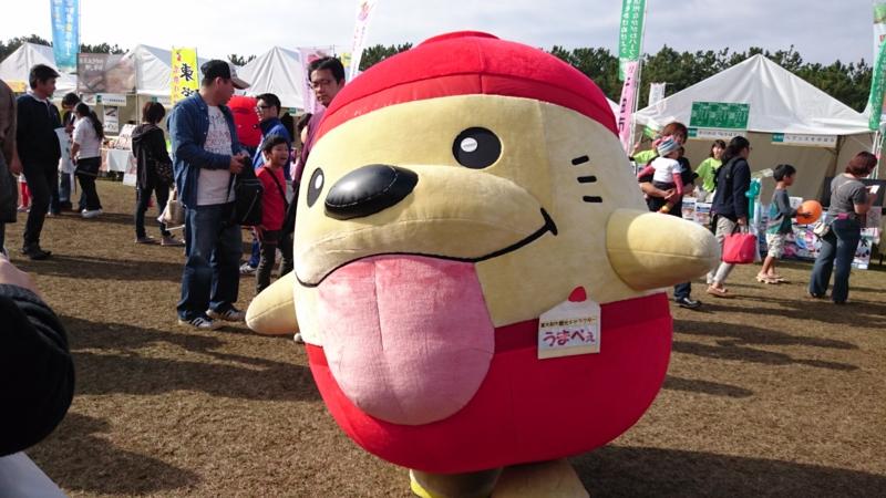 f:id:yukiaki042:20151122122905j:image:w360