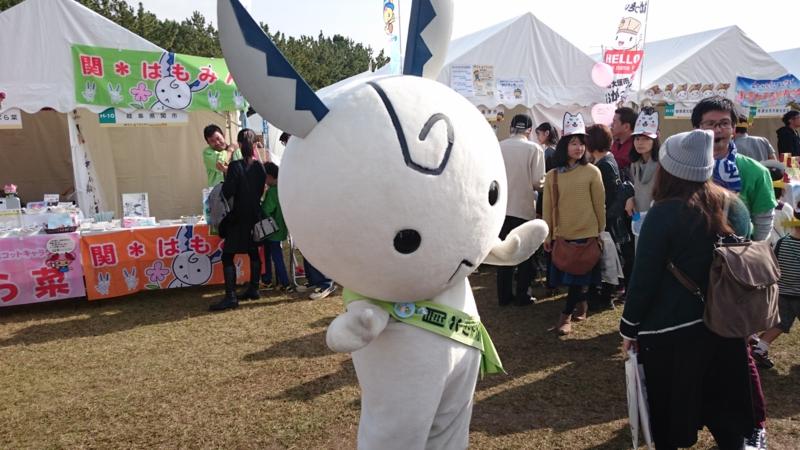 f:id:yukiaki042:20151122123303j:image:w360