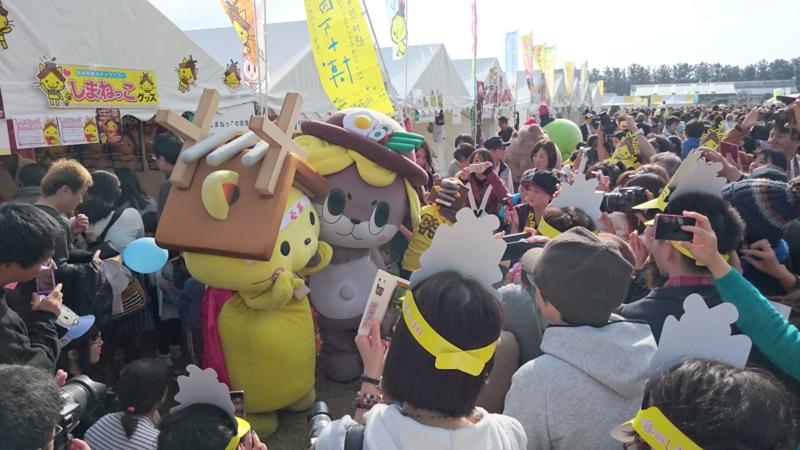 f:id:yukiaki042:20151122123430j:image:w360