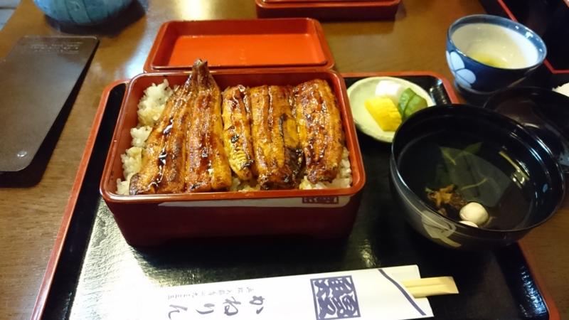 f:id:yukiaki042:20151123111809j:image:w360