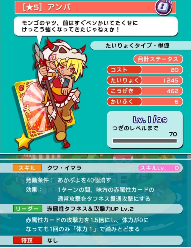 f:id:yukiaki042:20151128235427j:image:w360