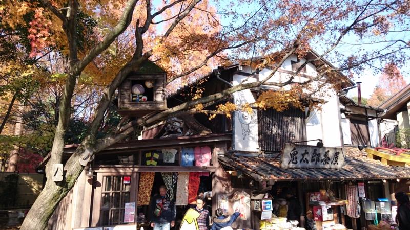 f:id:yukiaki042:20151212104748j:image:w360